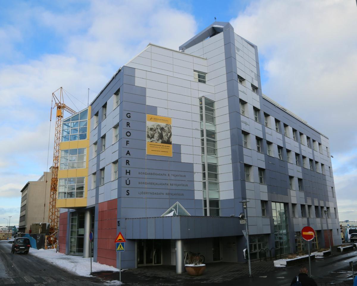 Ljósmyndasafn Reykjavíkur
