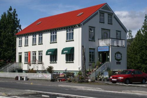 Fischersetrið á Selfossi