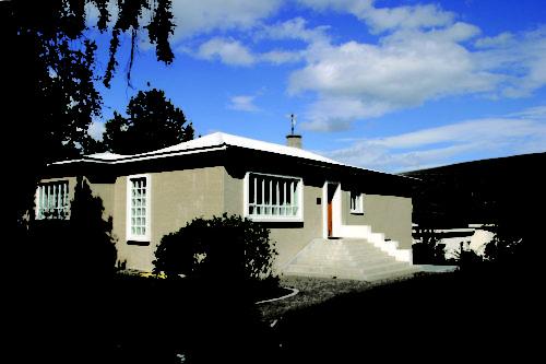 Davíð Stefánsson Memorial Museum