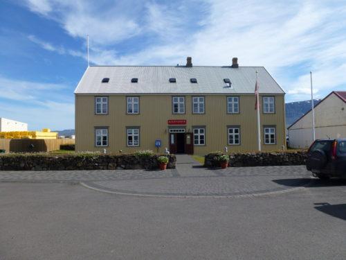 Vesturfaramiðstöð Vopnafjarðar