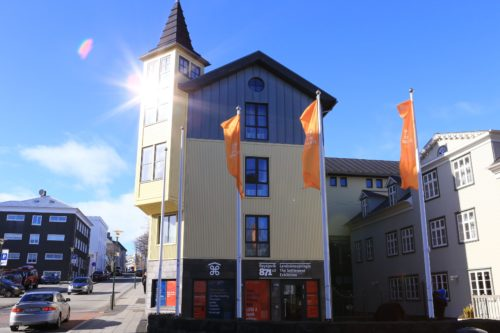 Reykjavík City Museum – The Settlement Exhibition