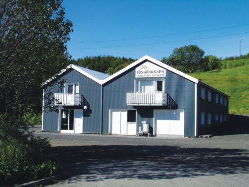 Akureyri Industrial Museum